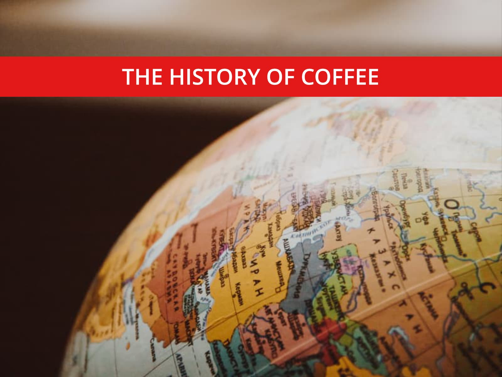 The history of coffee. The history of the world's most famous beverage.